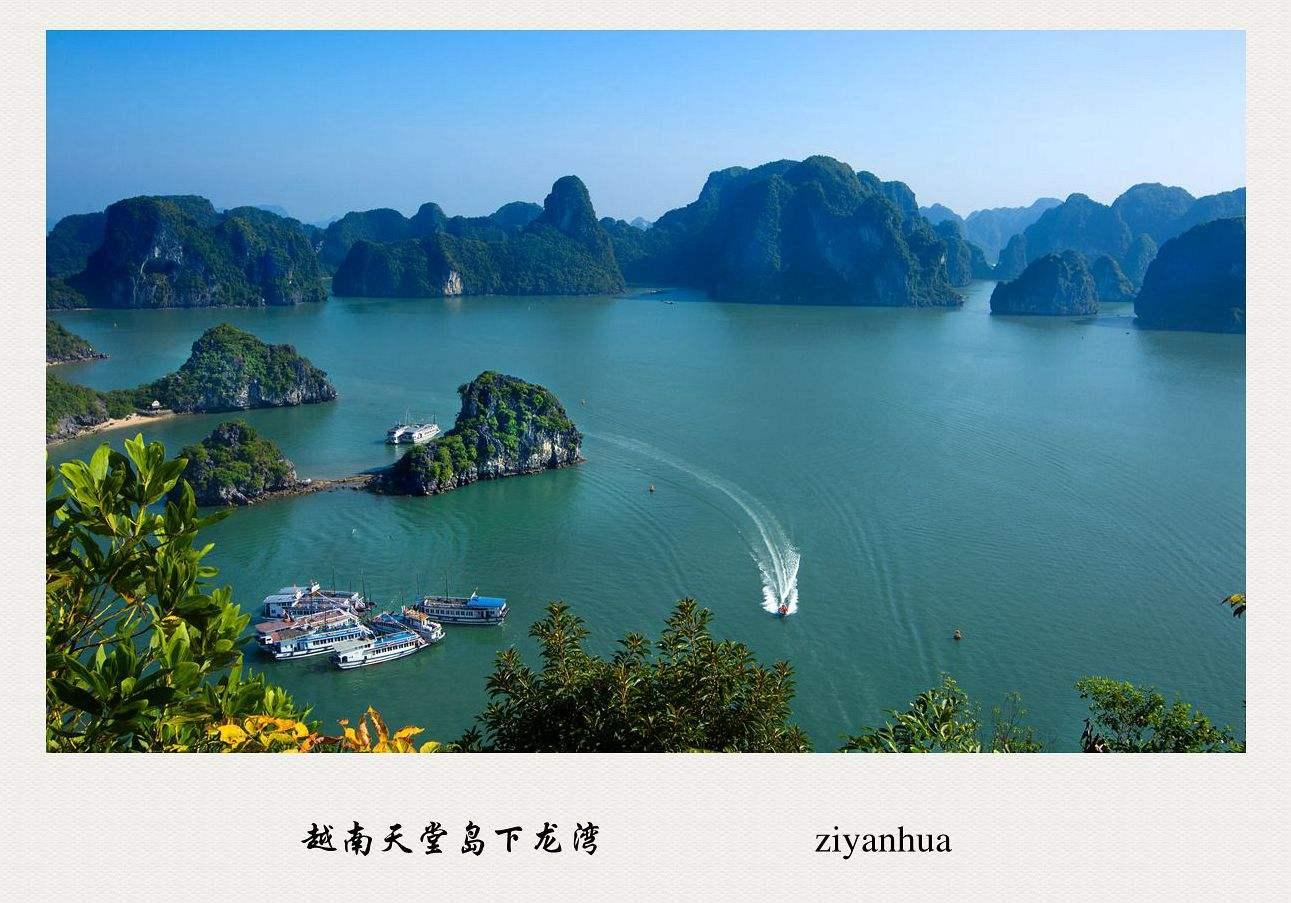 游览越南最浪漫,最漂亮的岛屿【天堂岛】(游览时间约1.